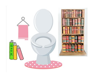 トイレに本棚はNGです