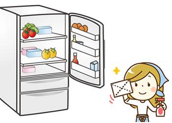 冷蔵庫のお掃除は手際よく。