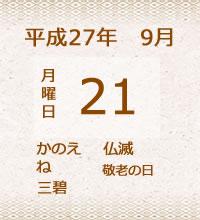 syuu21-3