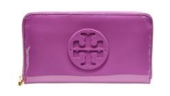 紫色の財布です。