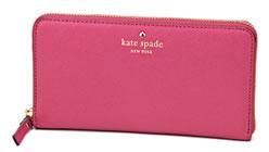 ピンク色のお財布です。