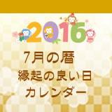 koyomi337-1